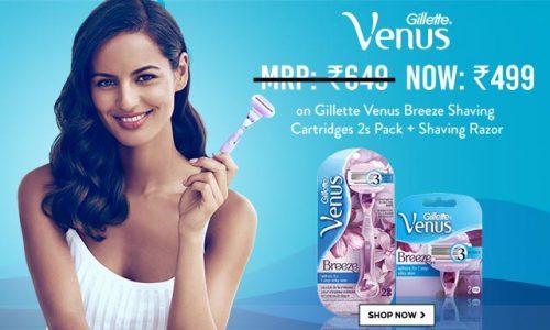 Gillette: Venus 4